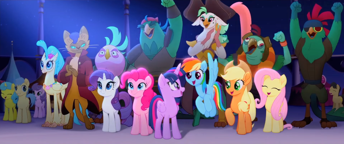MLP THE MOVIE 2017 THE GANGS ALL HERE!! by KaijuATTACK877