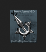 SEVEN SWORDS CURSOR by juanelloo