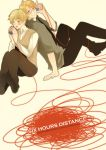 SIX HOURS DISTANCE by nairchan