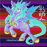 Meet Foxfire My Pony Shadowsaber as a pony by ShadowSaber