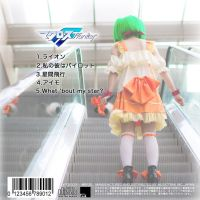 Ranka Lee CD Cover by zerartul