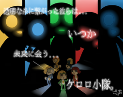 Fate of Keroro Platoon by pianno-ribbon