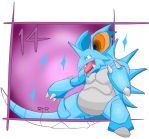 Nidoking by RCR2895