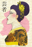 Geisha Old Portrait by Martafav