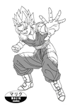 Chapter ZERO Gallery - DBNA Vegetto by MalikStudios