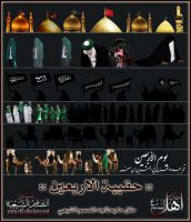 Arbaeen Pack shiadesigns Second Edition by salawat-shiadesigns