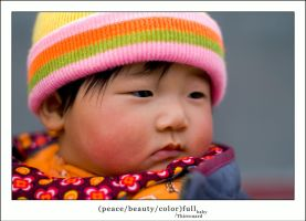 Colorful Baby by Thirrouard