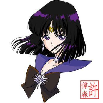 Sailor Saturn Face Anime Style by xuweisen