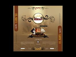 Al-Safa Embroidery packaging 2 by Roofizone
