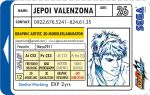 Initial D AA Spoof License by Jepoi