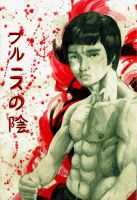 A Bruce Lee Tribute by bestsketch