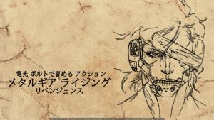 MGR - Simple Raiden Concept Art Wallpaper 2 by PokeTheCactus