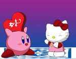 Kirby's Gift to Hello Kitty by JPW62490