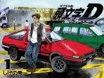 initial d by boadice