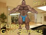 [B3] Colton Cover [Gym Pt1] [Furry] by Bodybeef