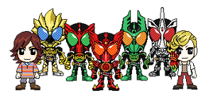 Kamen Rider OOO Banner by 070trigger