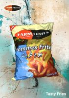 farm frites ad2 by Eagle806