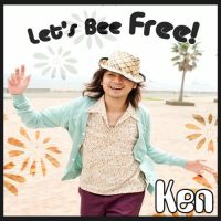Ken Avatar - Lets be free by animeche