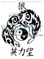 Yin Yang Curled Wolf And Kanji Design by WildSpiritWolf