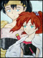 Kouga and Ayame by LaughingStockStables