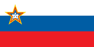 Alt Flag - Socialist Republic of Slovenia by AlienSquid