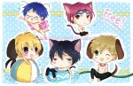 Free! - Puppies, kittens, and an insect by oceantann
