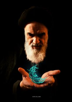 Imam Khomeini by Aheney