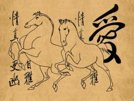 Chinese Stallions by thejackbull