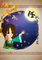 IN THE AUTUMN NIGHT-Series of works-4 by sasuke72328