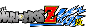 Super Mario Bros Z Kai Logo by KingAsylus91
