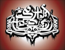 Shaheed calligraphy by shaheeed