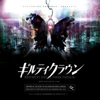 Neotokio3 Guilty Crown the Void Alternate Cover 2 by NinaEva01ngeline