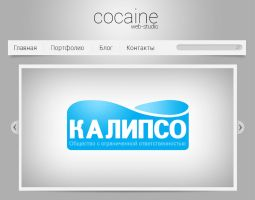 Cocaine by lozadesign
