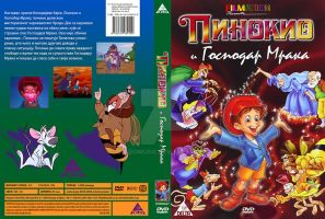 pinocchio and the emperor of the night serbian dvd by credomusic