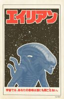 Alien Japanese by Hartter