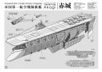 Conceptual design-Imperial Aircraft Carrier Akagi by PainTrigger
