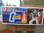 gundam mobile suit model kit 2 by whovianart