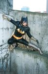 Stake out - DC New 52 Batgirl by yayacosplay