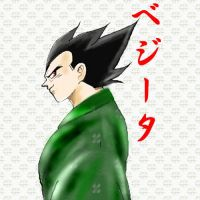 VEGETA  born in Japan by zirou