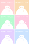 .: Tiled Baymax :. by IchiLewis