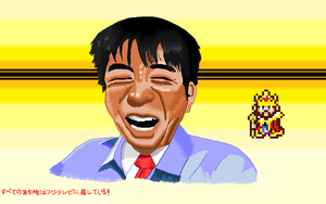 Retro Game Master in MS paint by ScepterDPinoy