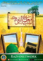 Meraj al nabi HD Wallpaper by SHAHBAZRAZVI