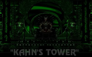 Old Arena: Kahn's Tower by blacksaibot