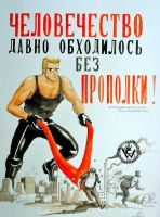 Mankind has long done without weeding! by pavel-bulgakov