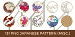 131 PNG Japanese Pattern (Miscellaneous) by o-yome
