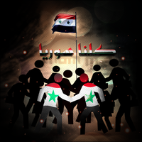 we are all syria by kouary