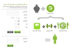 log in page for yeka.ir by maryamrezaei