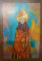The Golden Fish, a popular tale by Avengium