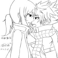 NaLu Kiss Line-Art by chottion