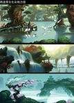 Myth Environmental Design by chenkai010